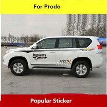 Дискавери/Спортивная наклейка с цветными линиями для Toyota Prado Z2CA556