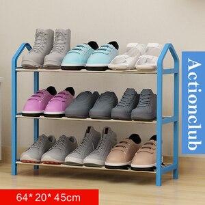Image 3 - Actionclub بسيط متعدد الطبقات معدن الحديد رف للأحذية طالب عنبر حذاء تخزين الرف لتقوم بها بنفسك خزانة خذاء أثاث منزلي