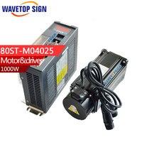 80ST M04025 AC Servo Motor Servo Drive 4N M 1KW Wire