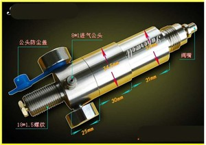 Image 5 - Single hole Airforce condor pcp High pressure cylinder valve and high pressure Valve explosion proof of constant pressure valve