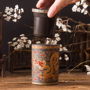 Image 2 - Чашка с крышкой и заварником Yixing Zisha