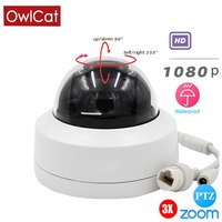 OwlCat HD1080P 2.5 Mini PTZ Dome IP Camera 3X OpticaL Zoom Motorized CCTV Security Network CameraIR ONVIF Ceilling Wall Mount