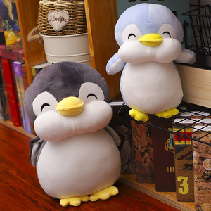 Image 2 - 22cm Smile Penguin Plush Toys Cute Animals Doll Soft Cotton Plush Toys Kids  Birthday Christmas Gift