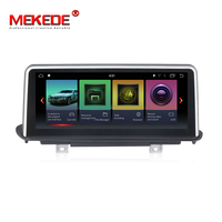 MEKEDE 10.25'' IPS screen 2G+32GB android 7.1 Car DVD Multimedia player for BMW X5 E70/X6 E71 (2007 2013) CIC/CCC free shipping