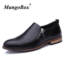 Купить с кэшбэком Spring And Autumn Men Luxury Brand Shoes Black Brown Young Casual Men Shoes Office Pu Leather Shoes Zip Casual Social Shoes