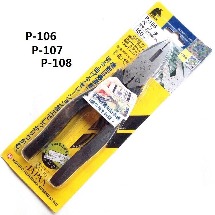 Haute qualité KEIBA électrique importé pinces pinces pince de verrouillage P-106 P-107 P-108 PINCE DE VERROUILLAGE fabriqué au Japon