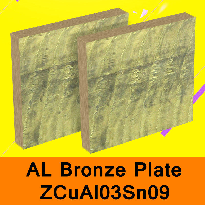 AL Bronze Plate Aluminum Copper Alloy Sheet ZCuAl03Sn09 Board Bar Especially for Seawater Resists Corrosion Boiler Ship Building ryad mogador al madina ex lti al madina palace 4 агадир