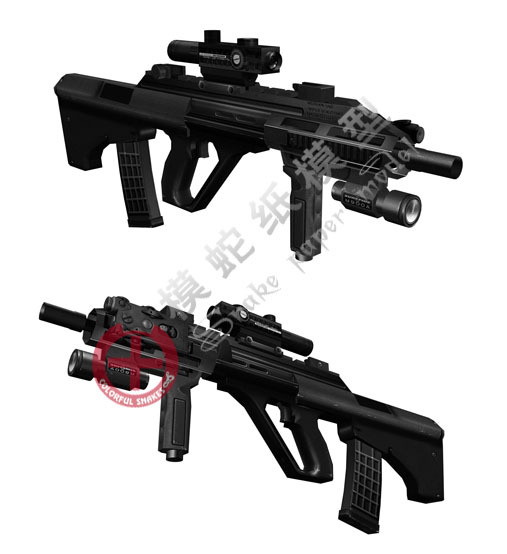 Original 88 Sniper Rifle 1:1 Gun Manual Diy 100% Guarantee Building & Construction Toys