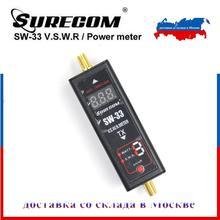 Surecom sw33 vhf uhf mini power & swr medidor SW 33 para rádio em dois sentidos