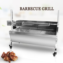 ITOP Multifunction Rotisseries Electric BBQ Grills & Griddles Charcoal Spit Roaster Commercial Barbecue Grill