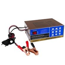 Новинка! Полностью Автоматическая автомобильная батарея зарядное устройство умный Пульс Ремонт батарея зарядное устройство 12 В/24 В Грузовик зарядное устройство для мотоцикла 110 В/220 В
