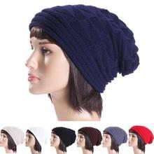 Мода Осень Зима Женщины Вязать Крючком Шапочка Solid Теплый Багги Hat Негабаритных Открытый Слауч Cap JL