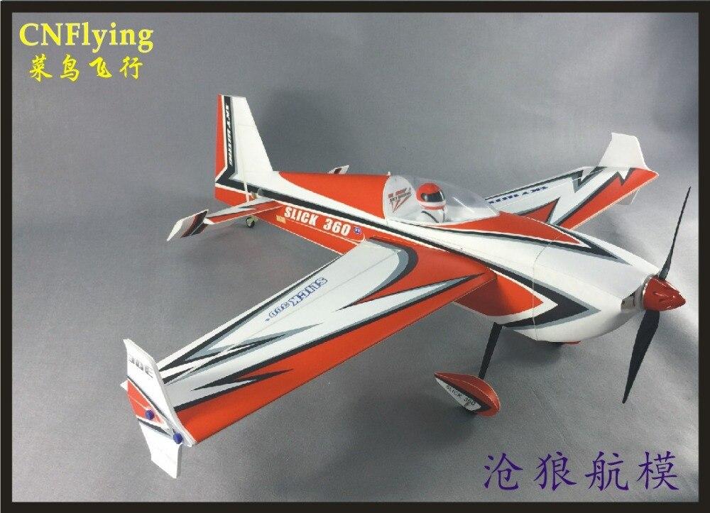SKYWING NOUVEAU matériau PP AVION-30E SLICK 360 KIT RC 3D avion MODÈLE RC HOBBY JOUETS envergure 48 3D avion