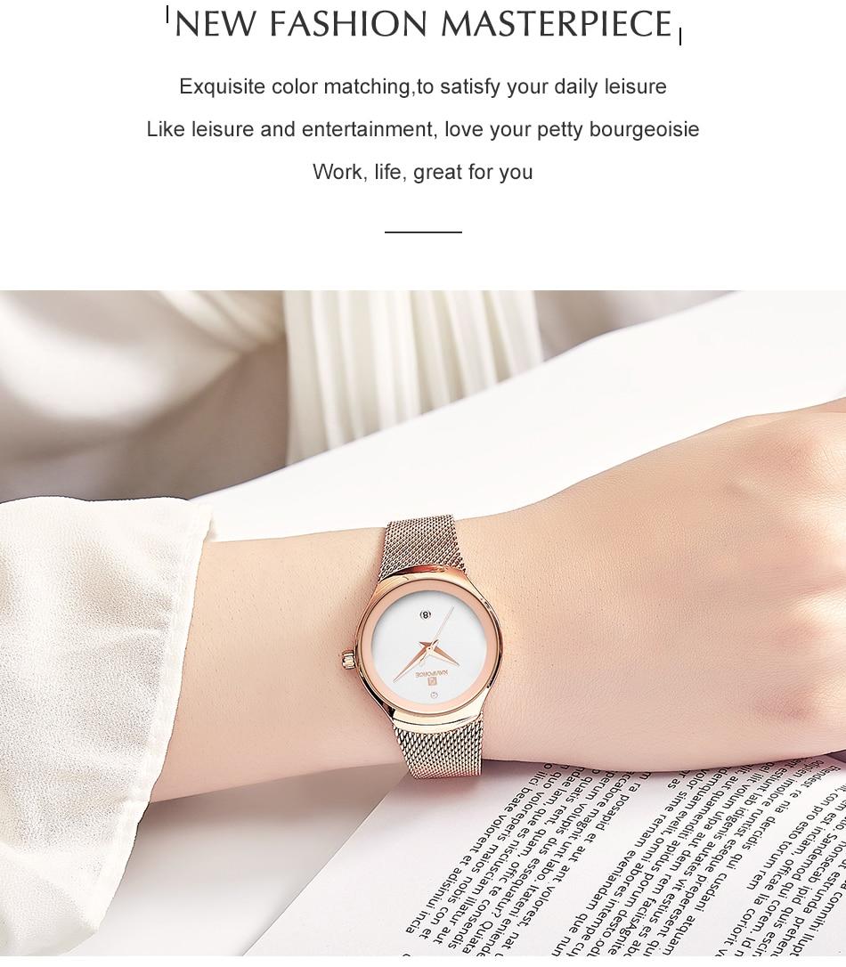 NAVIFORCE Top Luxury Brand Women Watches Female Fashion Simple Quartz Watch Ladies Classic Stainless Steel Mesh Belt Wrist Watch 2