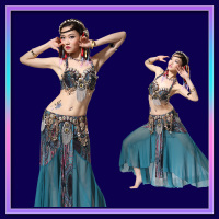Arabian Style Tribal Belly Dance Coin Bra Chiffon Belly Dance Skirt 2 Piece Suit Belly Dance
