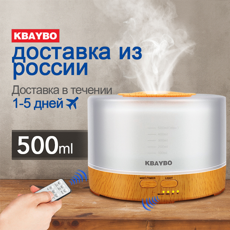 Remote Control Air Humidifier Essential Oil Diffuser Ultrasonic Mist Maker Fogger Ultrasonic Aroma Diffuser Atomizer 7 color LED cool bottle led humidifier home aroma air diffuser purifier atomizer essential oil diffuser mist maker fogger
