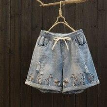 6158 new summer women elastic waist straight short jeans hol