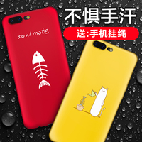 Gview High end Fitted case For Oneplus 5 835 Matte hard shell For Oneplus5 Trend graffiti painting phone cover