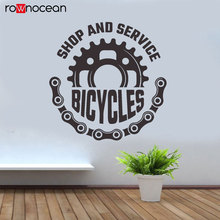Creative Design Bicycles Shop And Service Wall Sticker Vinyl Removable Mural Window Decal Gear Chain Bike Repair Decor Room 3398