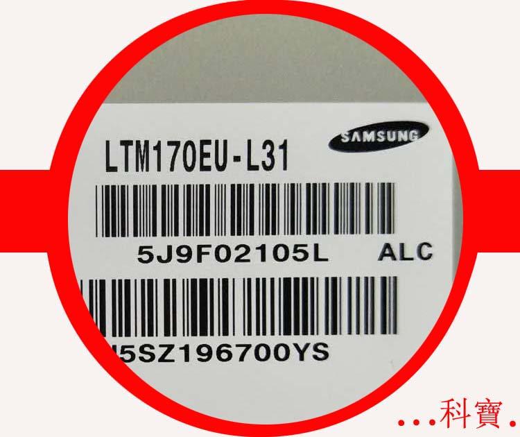 100% original Brand new ltm170eu-l31 100% original Brand new ltm170eu-l31