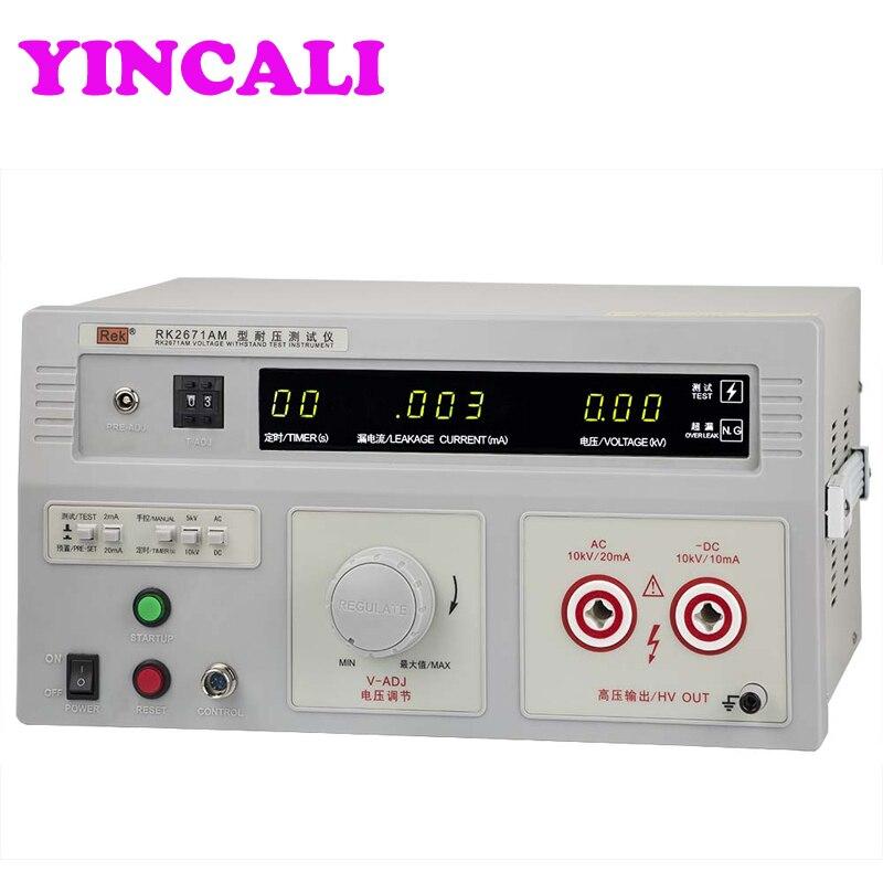 Hızlı Kargo REK Dayanıklı voltmetre Metre RK2671BM AC/DC Dayanım Hipot tester ölçer Basınç voltmetre|Voltaj Ölçerler|Aletler -