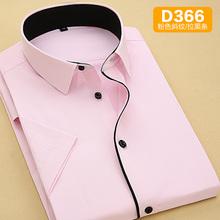 New Summer Blue White Pink Twill Formal Short Sleeve Men Shirt Black Brim Fashion 110kg 120kg