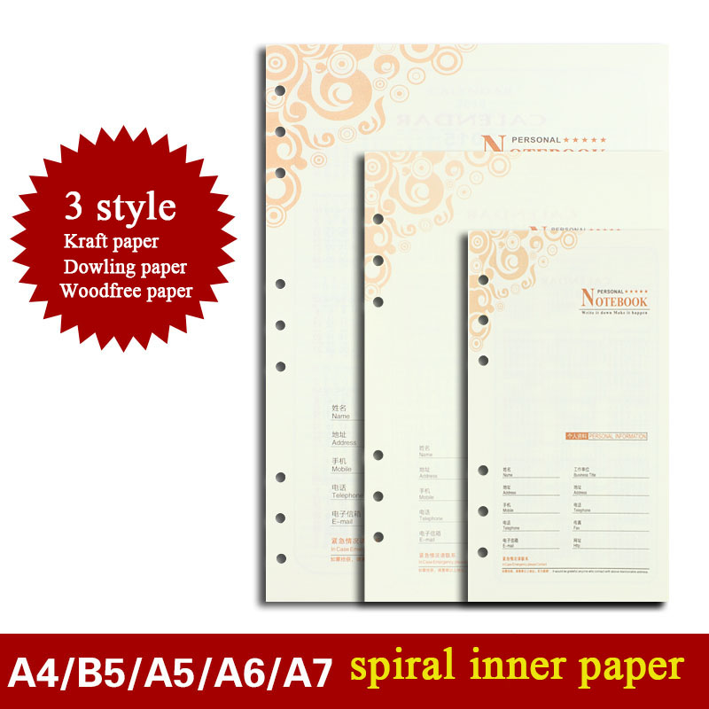 A4/B5/A5/A6/A7 spiral notebook paper ring binder loose-leaf paper with line and blank page filler paper standard a5 style leather notebook inside loose leaf page have 6 hole on page paper insde 60 pcs quality kraft blank page