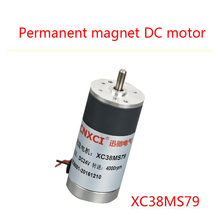 XC38MS79 Permanent Magnet DC Motor, 12V 24V Miniature High Speed Motor, Pure Copper Coil Motor цена 2017