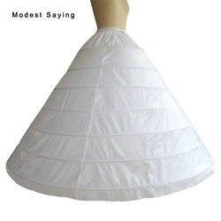 تنورة داخلية ذات 7 أطواق عالية الجودة لفستان حفل الزفاف الكبير 2018 إكسسوارات الزفاف Crinoline في المخزن