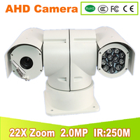 YUNSYE 1080P 2 0MP HDAHD PTZ Camera Middle Speed With Long Distance 250M Night Vision Camera