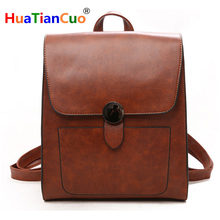 College style women's leather bag high quality