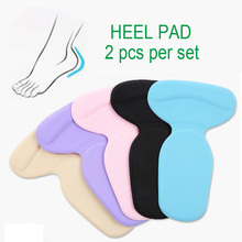 wholesale and retail Silicone Heel Pad Cushions Soft Shoe orthopedic Insoles Anti-slip Back Feet Protector 100 pairs per lot