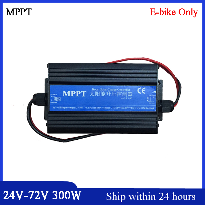 Free Shipping E-Bike Solar Charge Controller for 24V-72V Battery/MPPT Type Solar Boost Regulator with Child Lock Key/E-Bike Only new mppt series tracer5210bp solar battery charge regulator with black mt50 remote meter epever free shipping