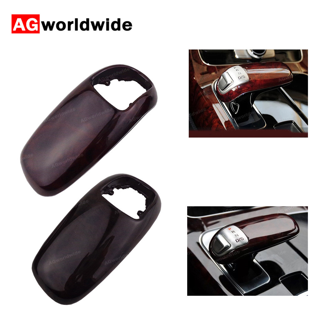 4H1713141A Light Dark Wood Color Gear Shift Knob Replace Handle Cover Lid Upgrade LHD For Audi