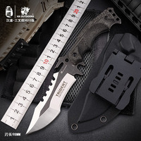 HX OUTDOORS VG10 Blade Tactical Fixed Knife Multi Functional Outdoor Camping Survival Hunting Bushcraft Military Diving Knife