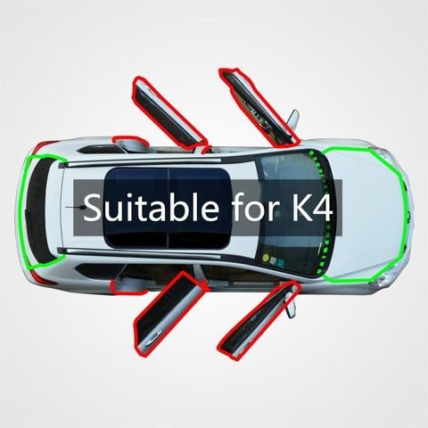 para a borda da porta do carro kia k4 poeira lacuna feng shui colisao isolamento