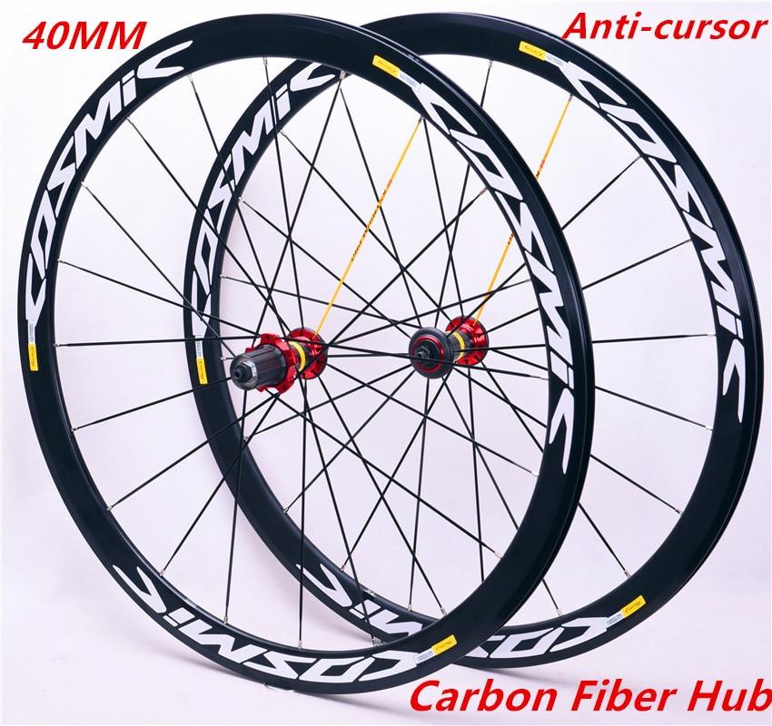 Carbon Hub Ultra Light 700C 40mm Road Bike Aluminum Alloy Rim Wheelset Bicycle Gear Set Compatible With  Sh Imano  Wheels