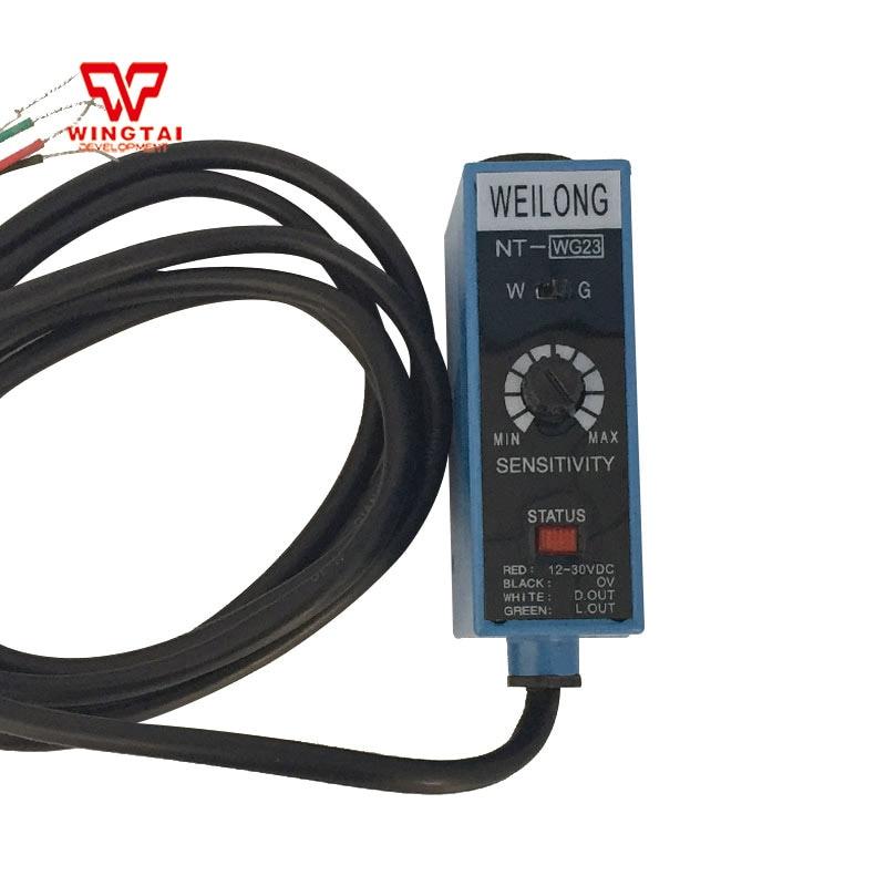 WEILONG NT-WG23 capteur de photoélectricité des yeux lumière verte et blanche