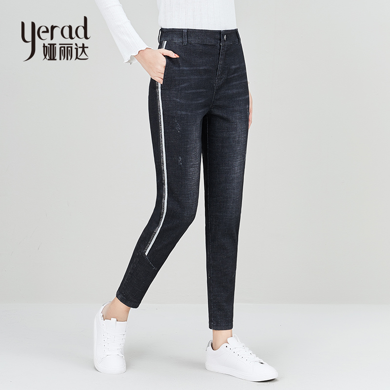 Denim Yerad Spring 2019 Stretchy Black New Trousers Pants Woman Side Stripe Jeans Casual Harem Loose pqp1Pnwxr