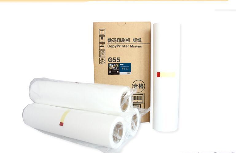 2017 Master Roll Nashuatec G55 Cp6200c Master Compatibel Gebruik Nashuatec 6200 Ricoh Jp785c Duplicator Meester Papier 3 Roll/lot Speciale Kopen