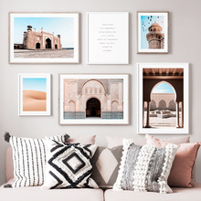 Morocco mosque Door Desert Quotes Nordic Posters And Prints Islamic Wall Art Canvas Painting Pictures For Living Room Decor