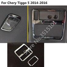 Автомобиль ABS chrome спереди внутренняя сзади хвост читать чтение переключатель свет лампы рамки отделкой 2 шт. для Chery Tiggo 5 Tiggo5 2014 2015 2016