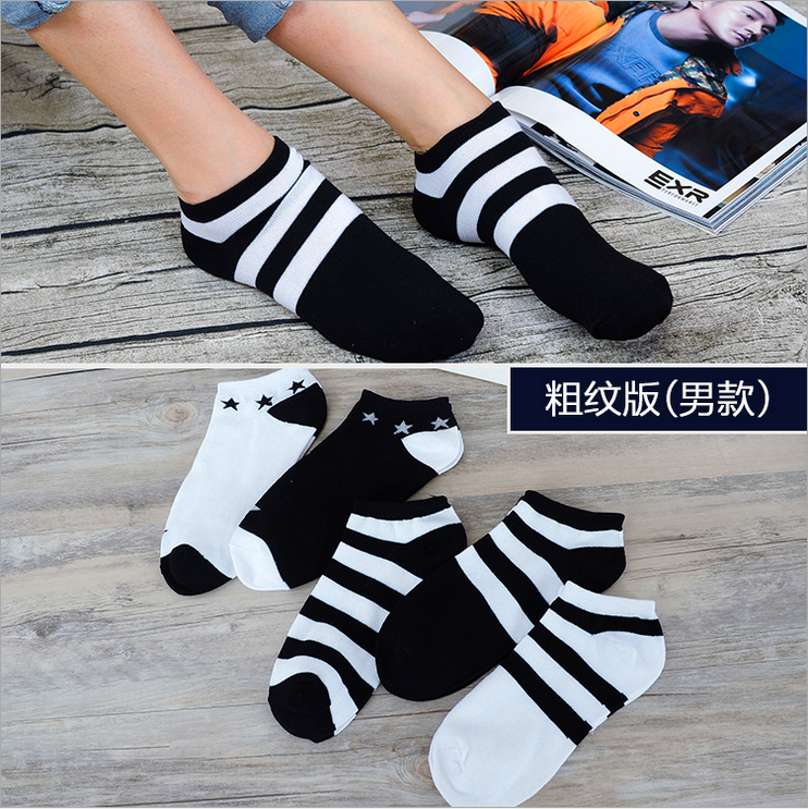 2019 New High Quality 1Pair Unisex Comfortable Dot Cotton Socks Woman Slippers Short Ankle Socks In 4 Colors#WZ08