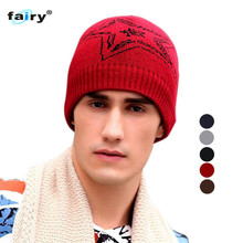 AG 25 Fairy Store 2016 Hot Selling Man Knit Woolen Beanies Winter Hat Solid Color Elastic Hip-Hop Cap drop shipping