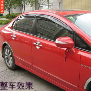 Image 4 - Car Window Visor Vent Ombra Deflettori Pioggia Sun Guard Copertura Per Honda Civic 2006 2007 2008 2009 2010 2011 4dr sedan Car Styling