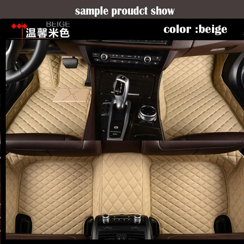 Custom make car floor mats for mercedes benz e class w211 for Mercedes benz car floor mats