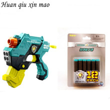 soft Bullets toy gun The New D5 Security Competition Of Non Electric Bursts Of Children Shooting Children's Toys Soft Bullet Gun