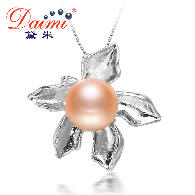 DAIMI Maple Leaf Pendant 4 Color Natural Pearl Pendant Necklace 10-11MM Freshwater Pearl P