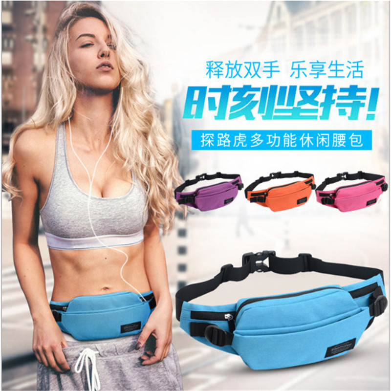 Running Waist Bag Marathon Bag TANLUHU 386 Nylon Sports Bag Outdoor Climbing Hiking Bag