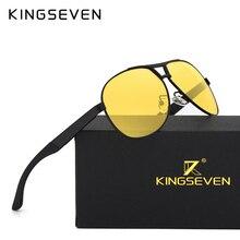 KINGSEVEN 2017 Sunglasses Night Vision Goggles Yellow Lens Men Brand